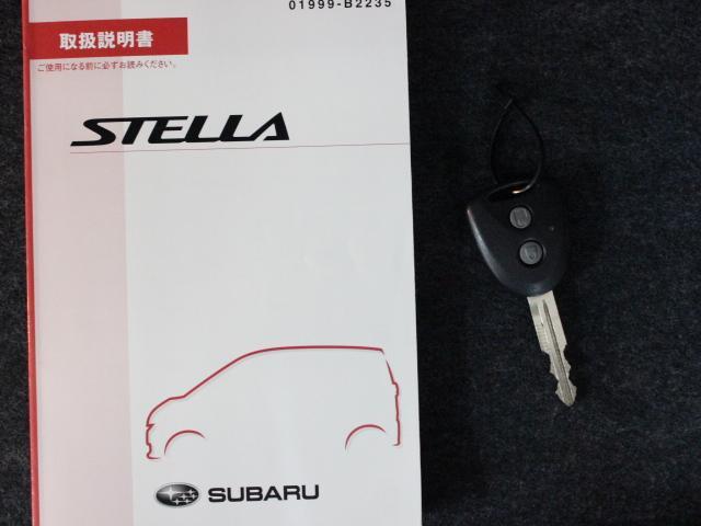 スバル ステラ L 禁煙車 ワンオーナー