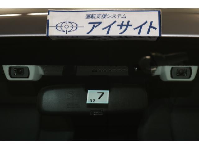 1.6i-L アイサイト 元レンタカー ナビ ワンセグ(8枚目)