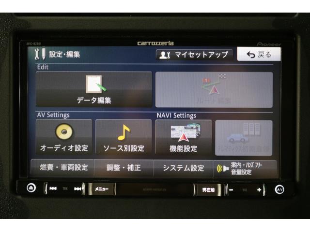 1.6i-L アイサイト 元レンタカー ナビ ワンセグ(14枚目)