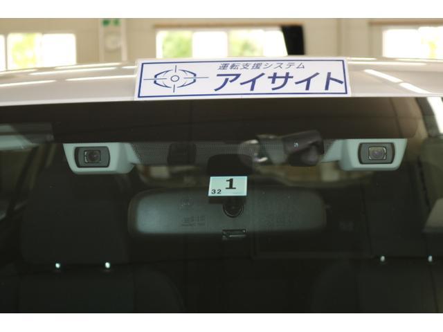 2.0i-S アイサイト 純正ビルトインナビ バックカメラ(8枚目)