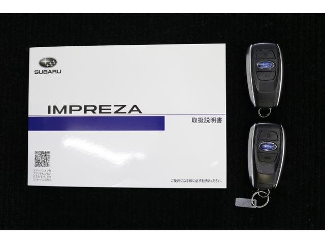 2.0i-S アイサイト 純正ビルトインナビ バックカメラ(20枚目)