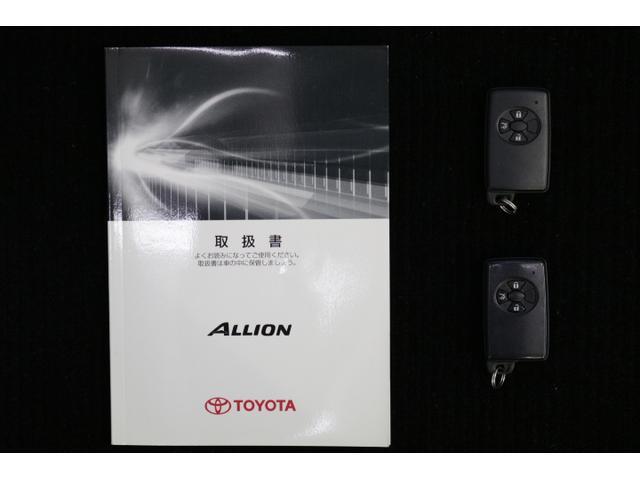 A18Gパッケージ(19枚目)