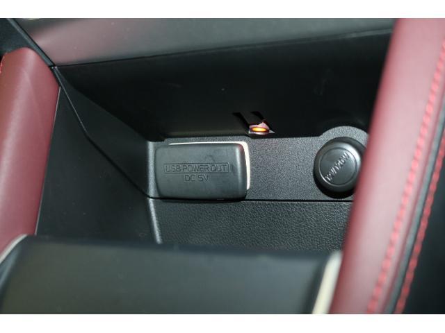 1.6STI Sport アイサイト カロッツエリアナビ 8インチナビ装着 フロントカメラ サイドカメラ バックカメラ装着(31枚目)