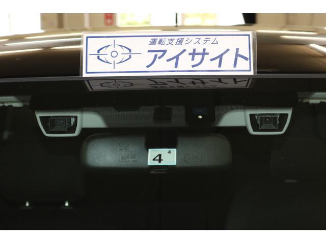 2.0i-L アイサイト HDDナビ Rカメラ ETC カロッツエリアナビ(AVIC-ZH009)(8枚目)