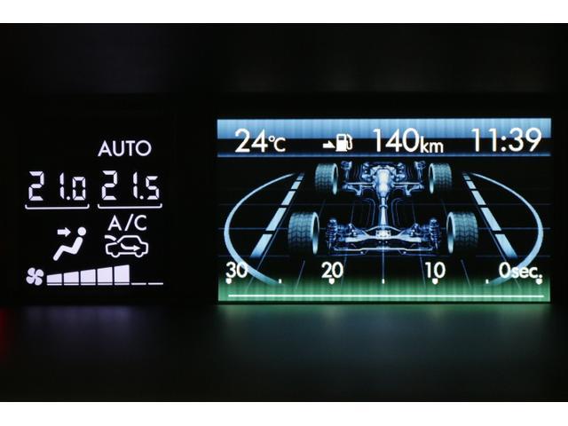 2.0i-L アイサイト HDDナビ Rカメラ ETC カロッツエリアナビ(AVIC-ZH009)(14枚目)