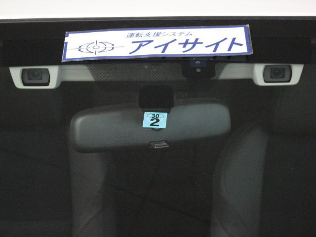 スバル レヴォーグ 2.0GT-Sアイサイト ワンオーナー 禁煙車