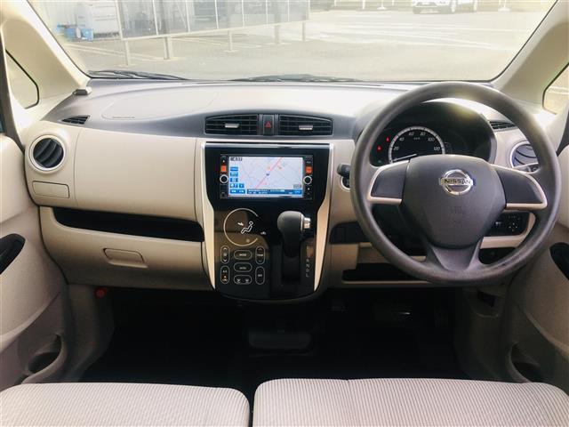 「日産」「デイズ」「コンパクトカー」「香川県」の中古車3