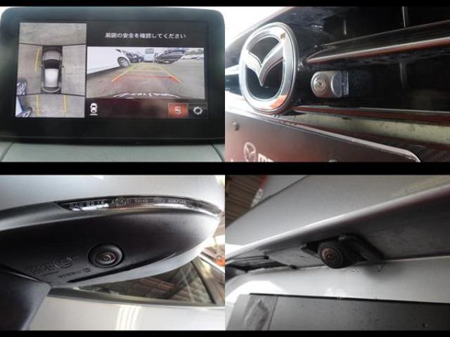 「マツダ」「デミオ」「コンパクトカー」「熊本県」の中古車13
