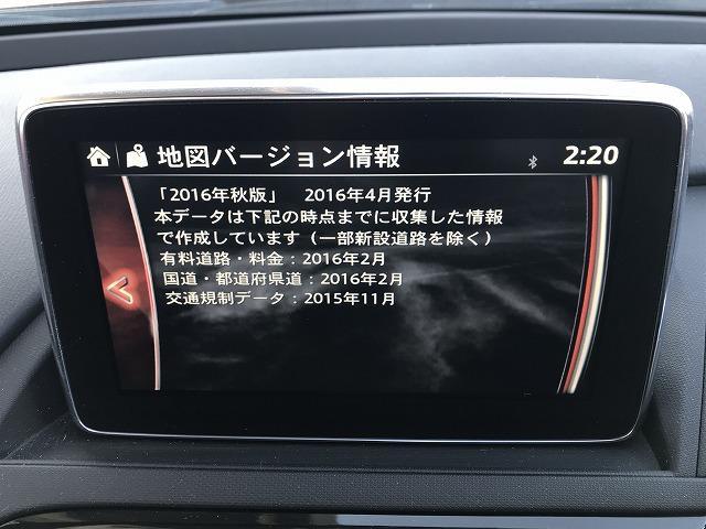 1.5 S スペシャルパッケージ バックカメラ 認定中古車(22枚目)