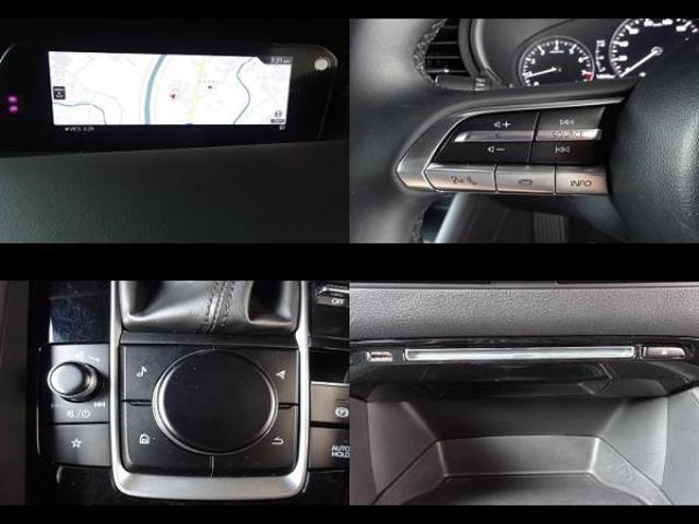 1.5 15S ツーリング 360°モニター 認定中古車(12枚目)