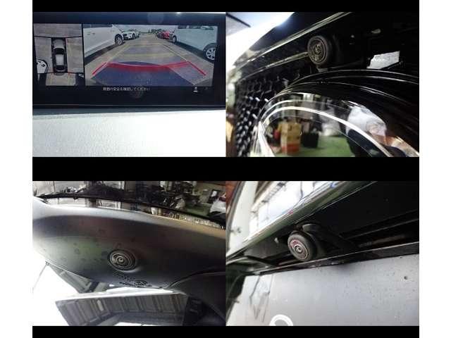 2.0 20S プロアクティブ ツーリング セレクション 試乗車 全方位カメラ ナビ(12枚目)