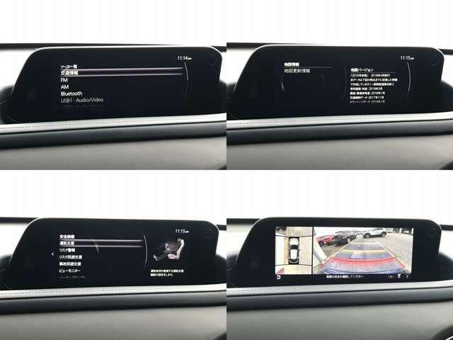 2.0 20S プロアクティブ ツーリングセレクション 全方位カメラ パワーシート 認定中古車(12枚目)