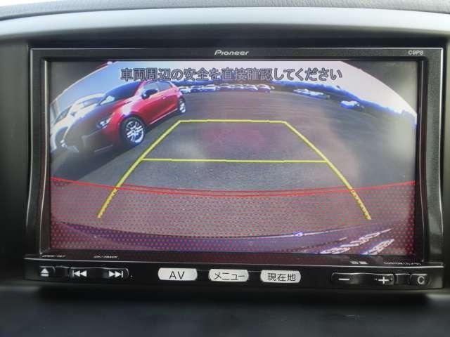 「マツダ」「CX-5」「SUV・クロカン」「宮崎県」の中古車13