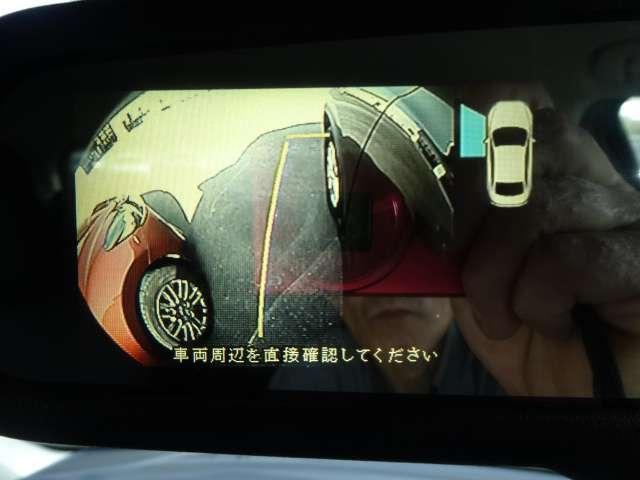 「マツダ」「CX-5」「SUV・クロカン」「宮崎県」の中古車14