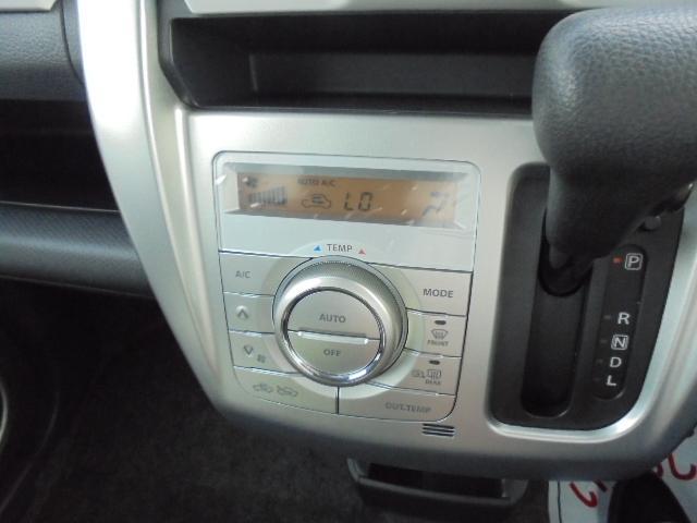 オートエアコン 車内の温度を自動で設定温度に調節してくれます♪