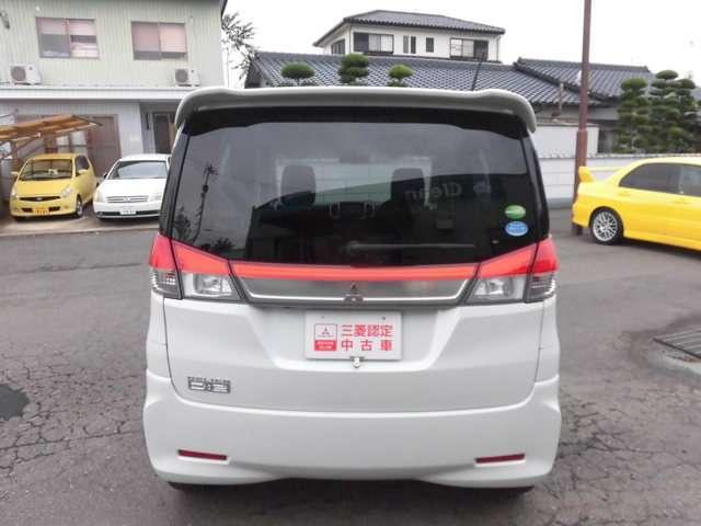 「三菱」「デリカD:2」「ミニバン・ワンボックス」「香川県」の中古車4