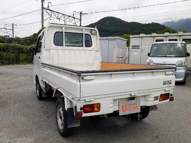 「ダイハツ」「ハイゼットトラック」「トラック」「山梨県」の中古車9