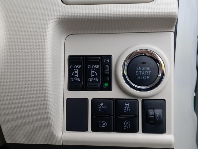 「ダイハツ」「ムーヴキャンバス」「コンパクトカー」「山梨県」の中古車23