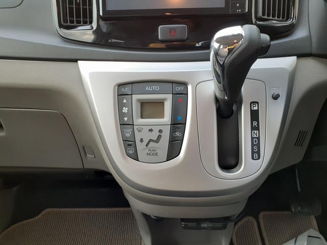 「トヨタ」「ピクシスエポック」「軽自動車」「山梨県」の中古車11