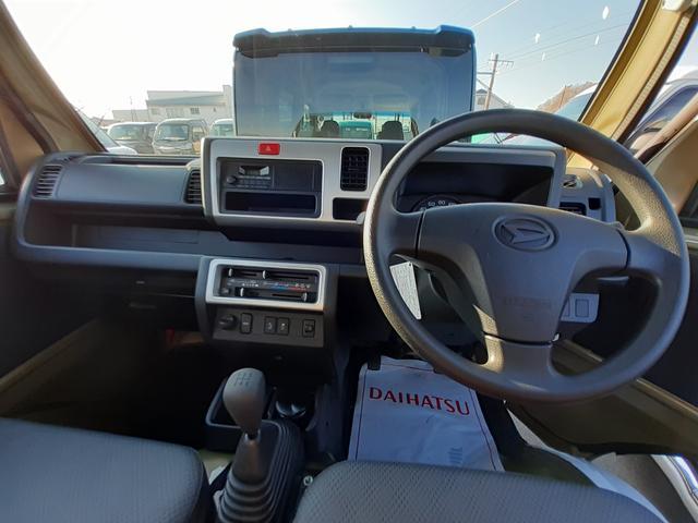 「ダイハツ」「ハイゼットトラック」「トラック」「山梨県」の中古車13