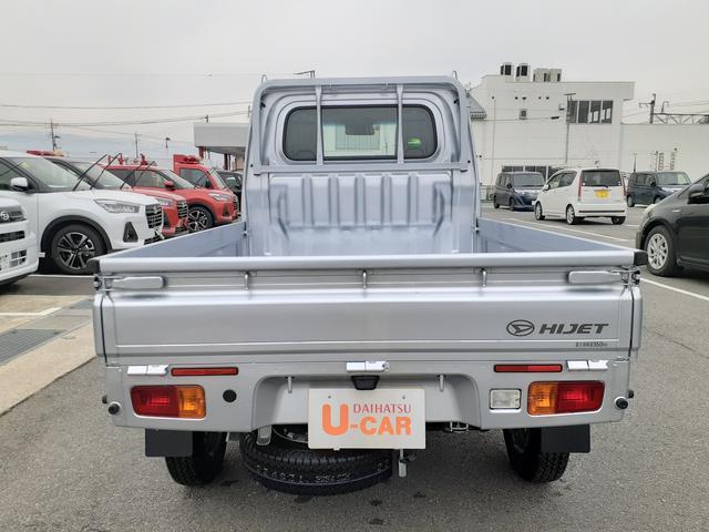 「ダイハツ」「ハイゼットトラック」「トラック」「山梨県」の中古車3