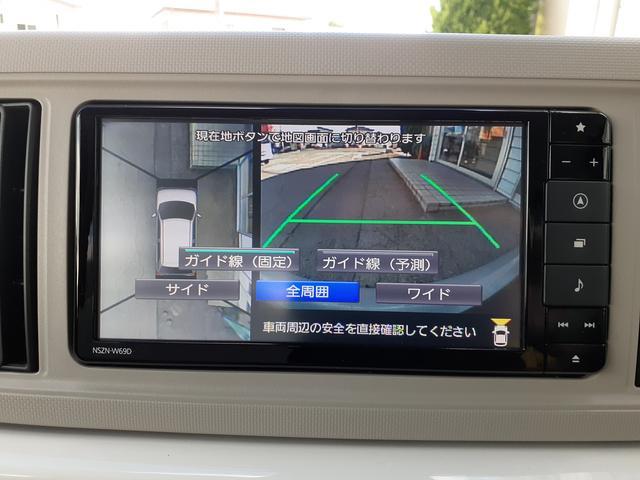 G SAIII  4WD メモリーナビ(30枚目)