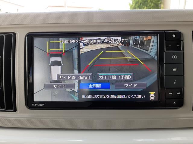 G SAIII  4WD メモリーナビ(31枚目)