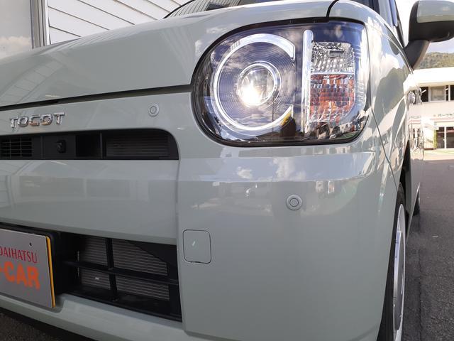 G SAIII  4WD メモリーナビ(42枚目)