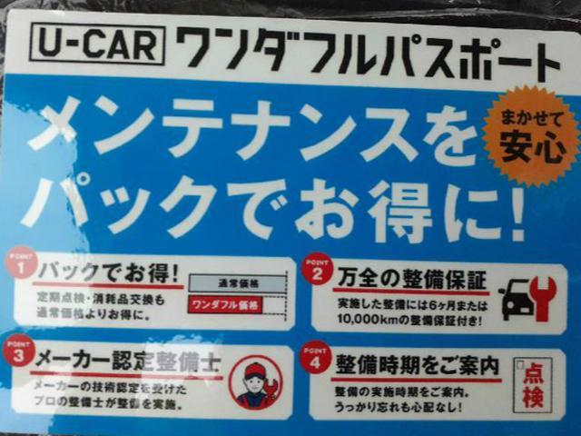 カスタム X SA(12枚目)