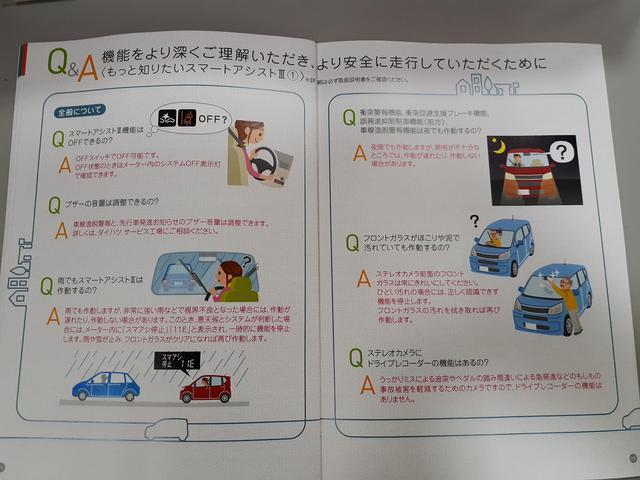 Gメイクアップリミテッド SAIII 両スライドドア(40枚目)