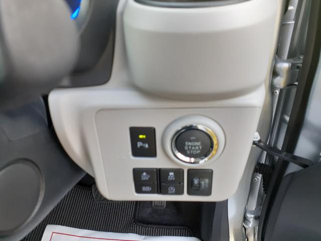 G リミテッドSAIII 車輌状態証明書付き(24枚目)