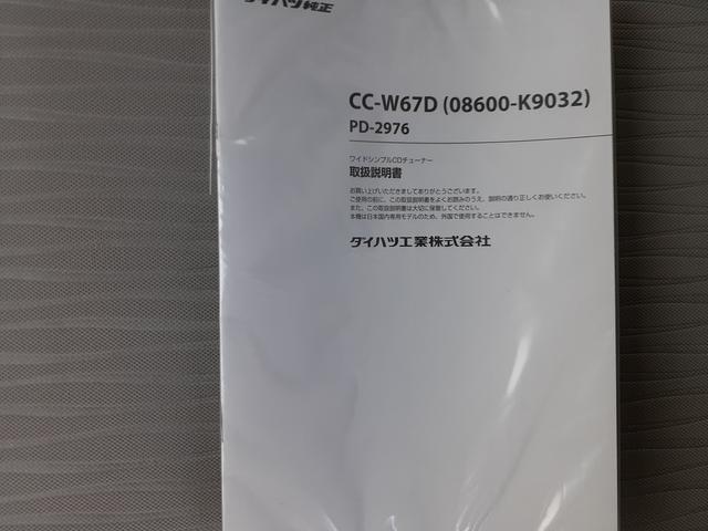 G リミテッドSAIII 車輌状態証明書付き(34枚目)