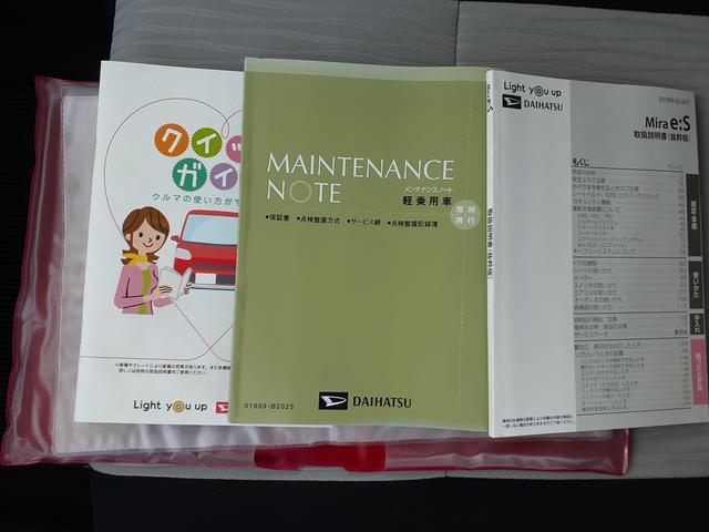 G リミテッドSAIII 車輌状態証明書付き(35枚目)