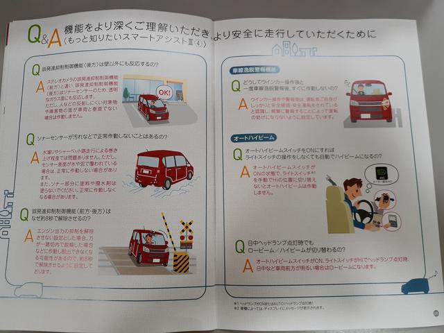 G リミテッドSAIII 車輌状態証明書付き(50枚目)
