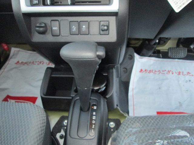ジャンボSAIIIt 4WD AT(11枚目)