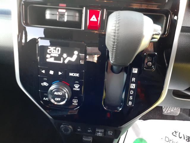 カスタムGリミテッドIISAIII ナビ&ドライブレコーダー(11枚目)