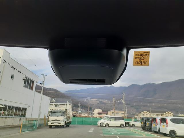 カスタムXセレクション 純正ナビゲーション(21枚目)