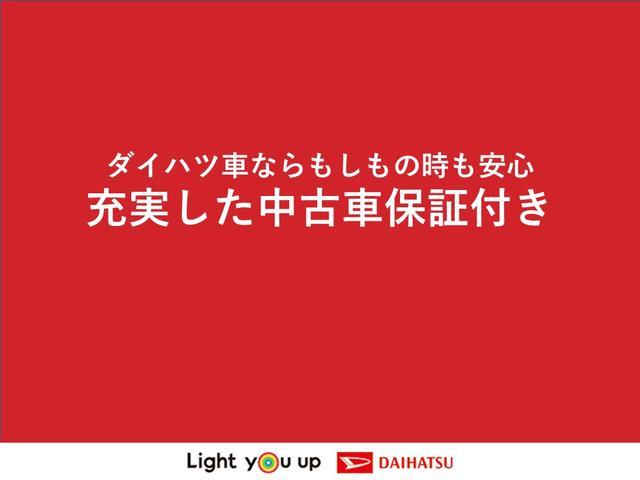カスタムRS ハイパーリミテッドSAIII 純正ナビ付き(36枚目)