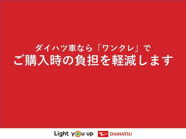 カスタムRS ハイパーリミテッドSAIII 純正ナビ付き(60枚目)