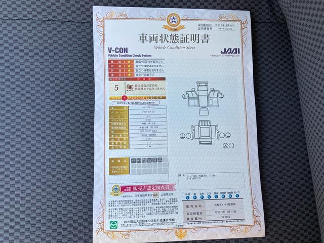 ジャンボSAIIIt 車輌状態証明書付 4WD AT(17枚目)