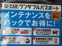 G SAIII  4WD メモリーナビ(3枚目)