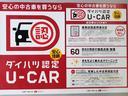 G SAIII  4WD メモリーナビ(44枚目)