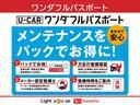 Xセレクション 4WD  純正ナビ付(61枚目)