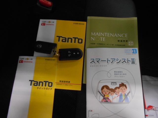 「ダイハツ」「タント」「コンパクトカー」「高知県」の中古車9
