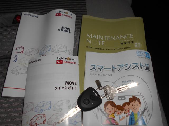 「ダイハツ」「ムーヴ」「コンパクトカー」「高知県」の中古車9