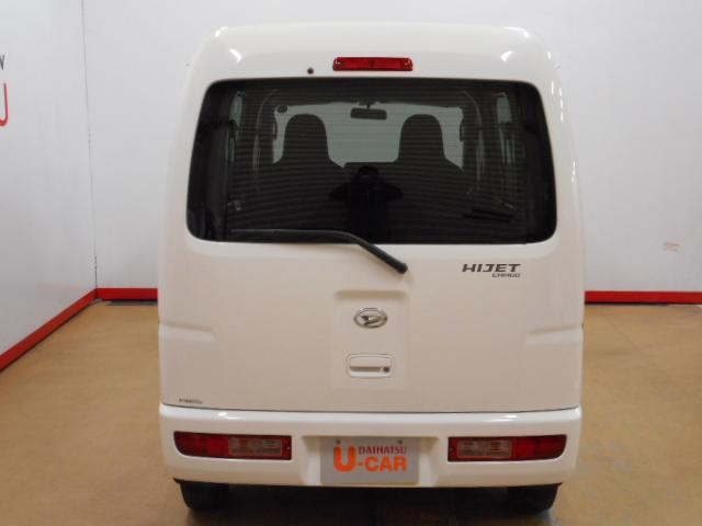 「ダイハツ」「ハイゼットカーゴ」「軽自動車」「高知県」の中古車4
