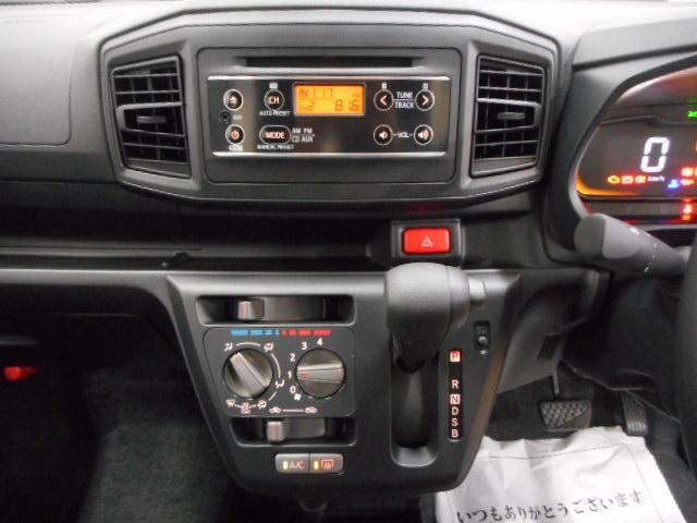 「ダイハツ」「ミライース」「軽自動車」「高知県」の中古車10
