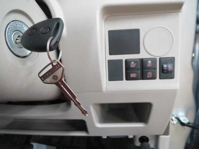 「ダイハツ」「タント」「コンパクトカー」「高知県」の中古車10