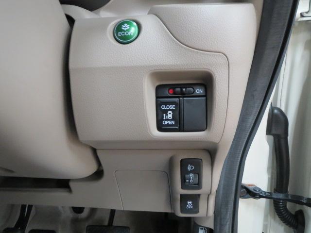 「ホンダ」「N-BOX」「コンパクトカー」「高知県」の中古車10