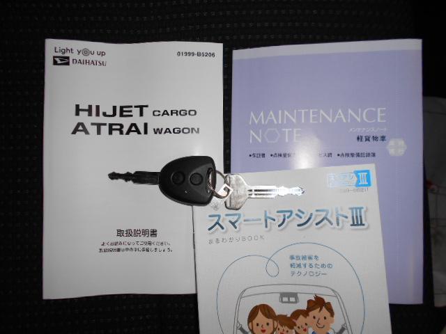 「ダイハツ」「ハイゼットカーゴ」「軽自動車」「高知県」の中古車11